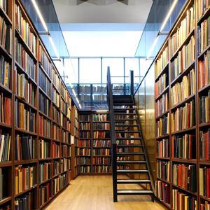Библиотеки Затока