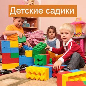 Детские сады Затока