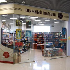 Книжные магазины Затока