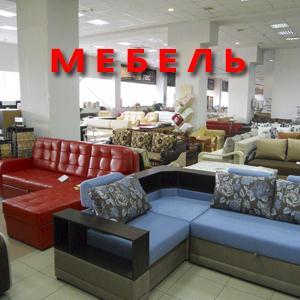 Магазины мебели Затока