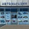 Автомагазины в Затоке