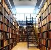 Библиотеки в Затоке