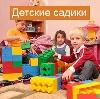 Детские сады в Затоке