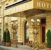 Гостиницы в Затоке