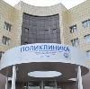Поликлиники в Затоке